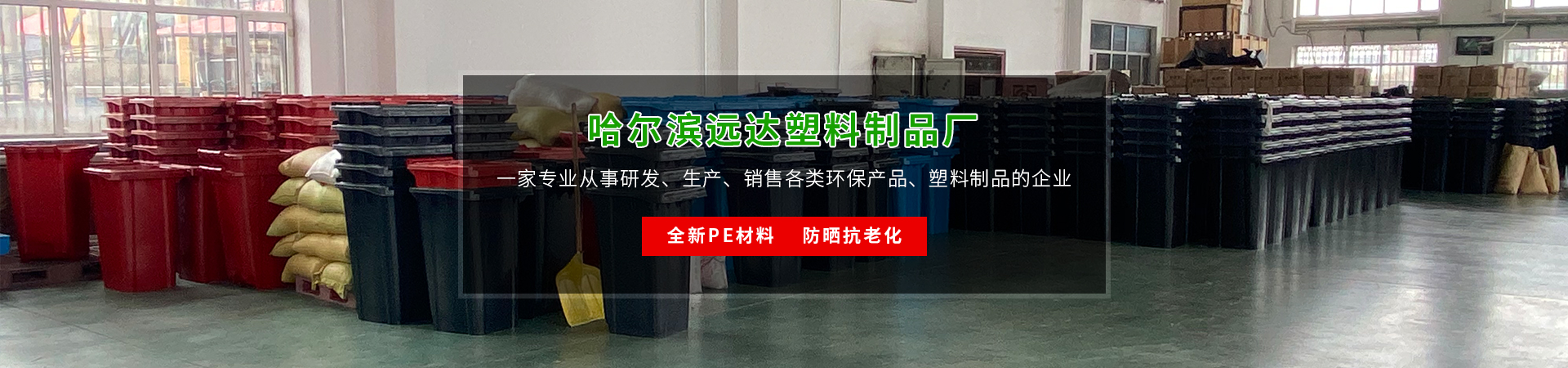 http://www.hrbyuanda.cn/data/upload/202010/20201024141257_558.jpg