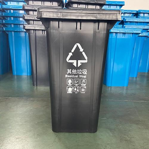 牡丹江240L塑料垃圾桶