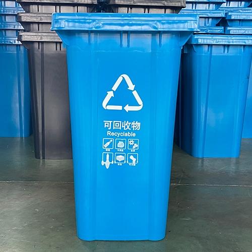 牡丹江240L蓝色垃圾桶