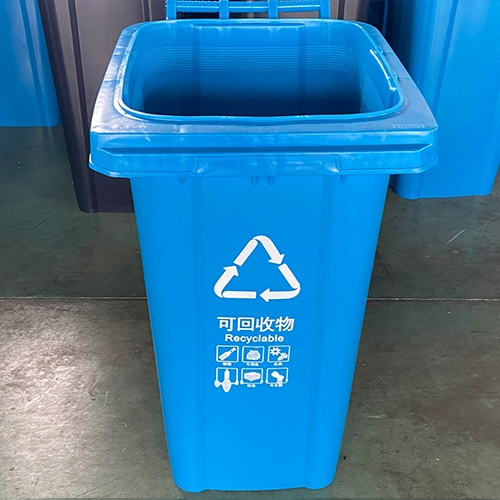 240升蓝色垃圾桶
